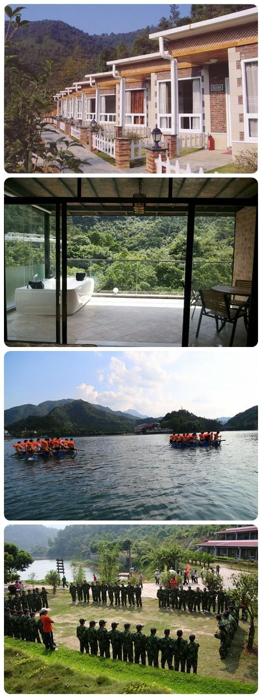 九龙湖基地2.jpg